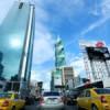 Moody's mantiene el grado de inversión de Panamá