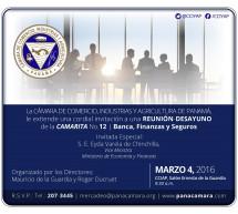 CCIAP #12 – Reunión Desayuno – 4 de Marzo 2016